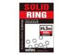 SOLID E SPLIT RING